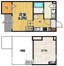 CASA・K[1階]の間取り