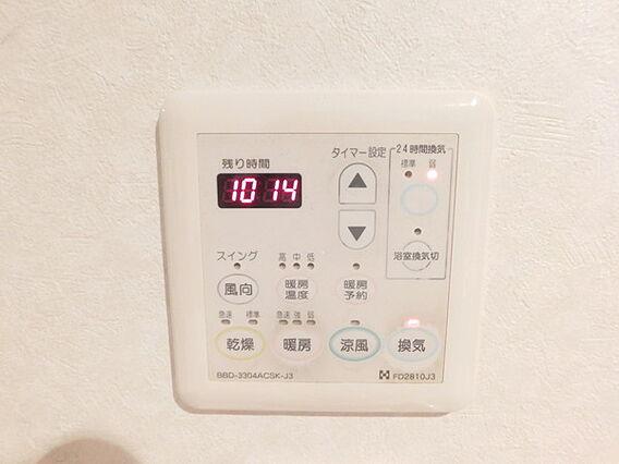 嬉しい浴室乾燥...