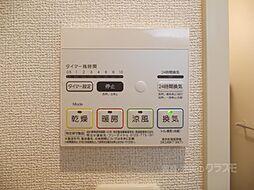 サンプラザ浪速の浴室乾燥機付き