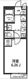 リブリ・クロワサンス生田[1階]の間取り