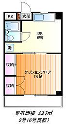 メゾンエスポワール[Bタイプ3F号室]の間取り