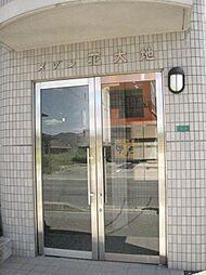 広島県東広島市西条中央8丁目の賃貸マンションの外観