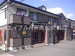 香川県高松市国分寺町新居の賃貸アパートの外観