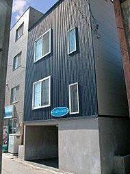 北海道札幌市西区山の手三条1丁目の賃貸アパートの外観