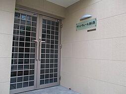 ヴァンベール南4条[2階]の外観