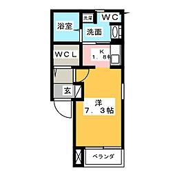 岩塚駅 5.8万円