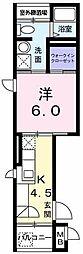 神奈川県相模原市緑区橋本4丁目の賃貸マンションの間取り