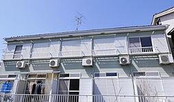 埼玉県草加市清門1丁目の賃貸アパートの外観