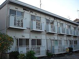 船本ハイツC棟[2階]の外観