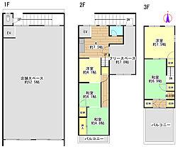花園町駅 2,280万円
