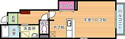 ユニゾン大平 A棟[1階]の間取り