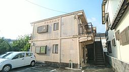 静岡県静岡市駿河区丸子5丁目の賃貸アパートの外観