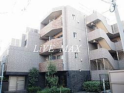 目黒駅 10.5万円