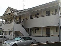 愛媛県松山市竹原3丁目の賃貸アパートの外観