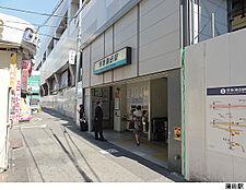 京急蒲田駅(現地まで560m)