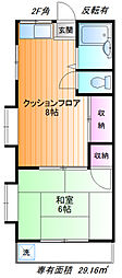 サンハイム多摩[2f号室]の間取り
