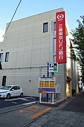 三菱東京UFJ銀行平針支店まで958m