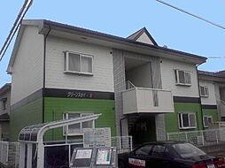 新潟県新潟市東区幸栄2丁目の賃貸アパートの外観