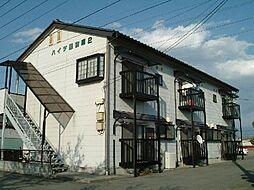 ハイツ里吉第2[1階]の外観