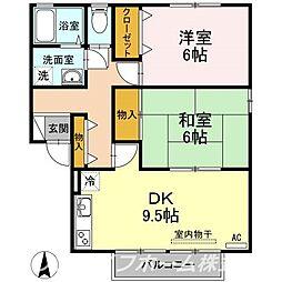 ラポール宮内 A棟[2階]の間取り