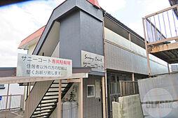 仙台市地下鉄東西線 八木山動物公園駅 徒歩4分の賃貸アパート