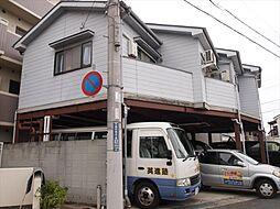 山陽垂水駅 2.3万円