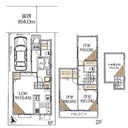 国分寺駅 3,980万円