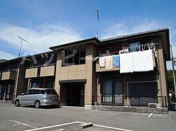 シャーメゾンアイ[1階]の外観