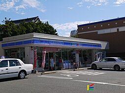 西新駅 2.2万円