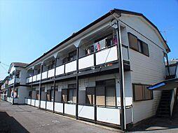 鶴田駅 2.2万円