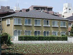 東京都調布市布田4丁目の賃貸アパートの外観