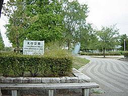 矢作公園 徒歩9分(約670m)