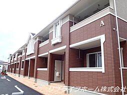アンジュールA[2階]の外観