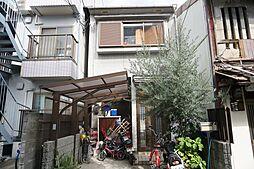 七条駅 3,200万円