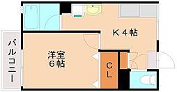 サンハイム高宮[1階]の間取り