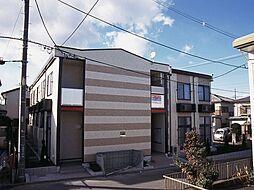 神奈川県相模原市緑区相原5丁目の賃貸アパートの外観