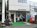 仙台大町郵便局...