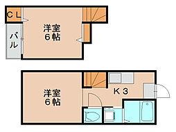 ビアンコリーナ[2階]の間取り