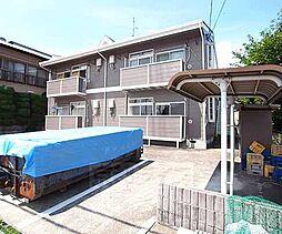 京都府木津川市木津町の賃貸アパートの外観