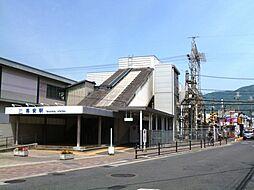 高安駅(近鉄 大阪線)まで956m