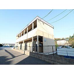 東京都稲城市東長沼の賃貸アパートの外観