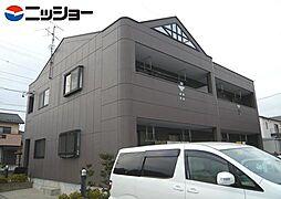 コンフォースA[1階]の外観