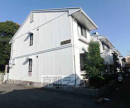 京都府京都市伏見区久我森の宮町の賃貸アパートの外観