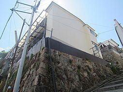 ハイツクラリオン[2階]の外観