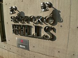 SAPPORO HILLS[203号室]の外観