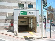 馬込駅(800m)