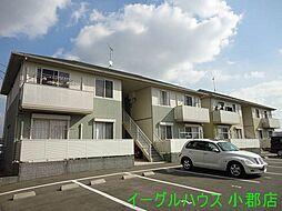 山隈駅 6.0万円