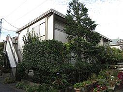 東京都東久留米市学園町2丁目の賃貸アパートの外観