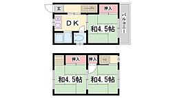 兵庫駅 3.0万円