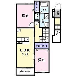 ブリランテ B棟[2階]の間取り